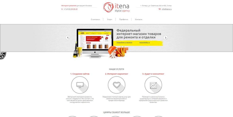 web-студию «Айтена»