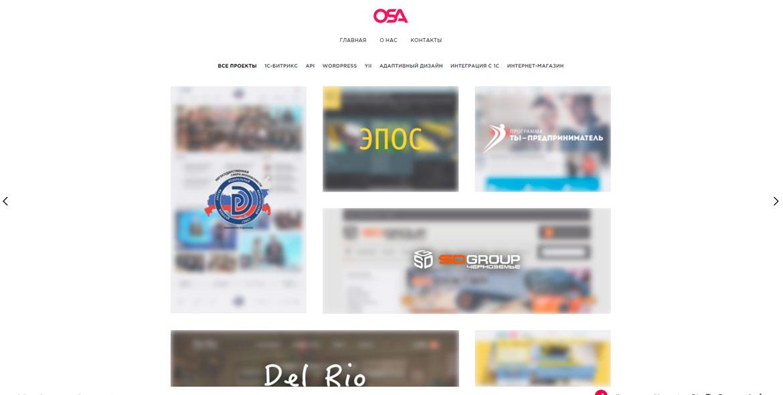 веб-студию «OSA»